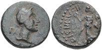 AULUS GABINIUS, Legatus Syriae, 57-55 BC. Syria, Decapolis. Nysa-Scythopolis mint. AE. Wreathed head of Gabinius right; ΓA behind / Nike advancing left, holding wreath and palm.