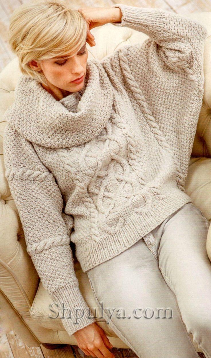 """Пуловер с узором из кос и рукавами """"Летучая мышь"""""""