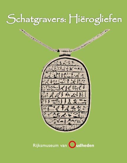 Tekeningetjes en tekens: de taal van de oude Egyptenaren ziet er geheimzinnig uit. Maar het hiërogliefenschrift is ontcijferd. Als je op de afbeelding klikt kun je informatie downloaden, printen of kopiëren om te gebruiken voor een spreekbeurt of een werkstuk. Maar het is ook leuk en interessant om ze gewoon te lezen.
