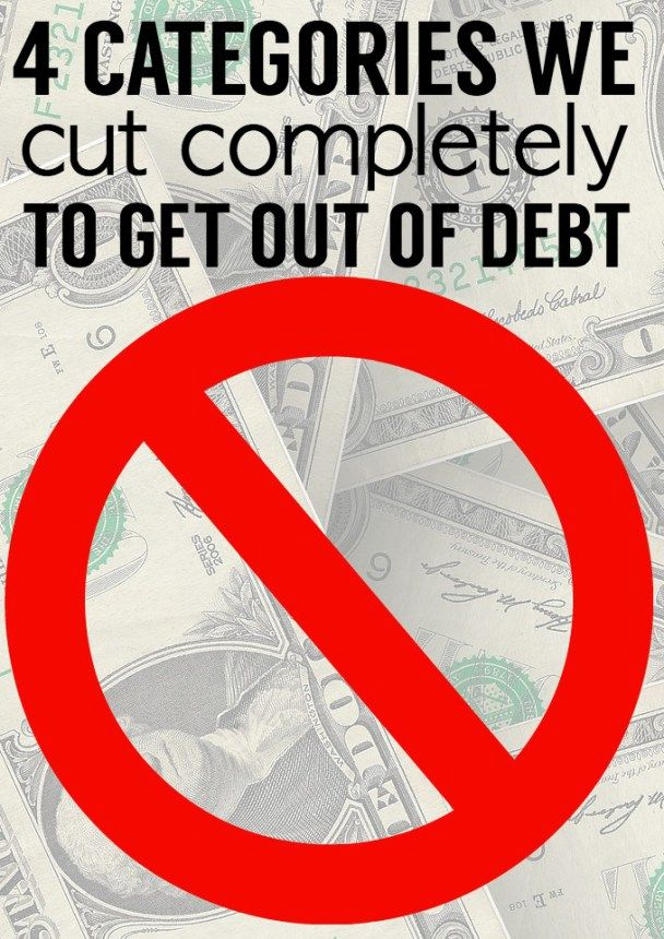 Wondering how to cut more money from your budget? Here are 4 surprising categories we stopped spending money in to get out of debt!