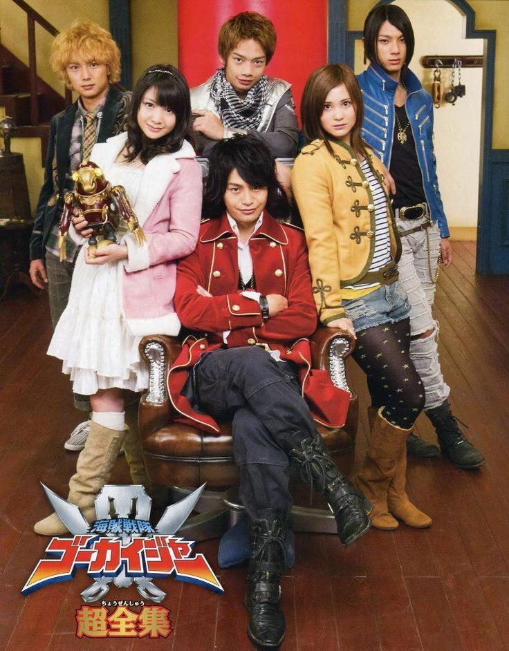 Kaizoku Sentai Gokaiger! | Tokusatsu Dreams | Pinterest ...