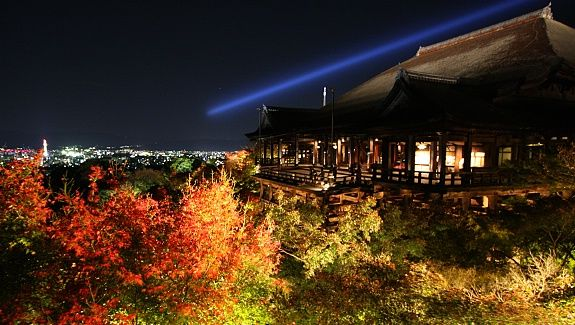 Kiyomizudera - Kyoto,Japan