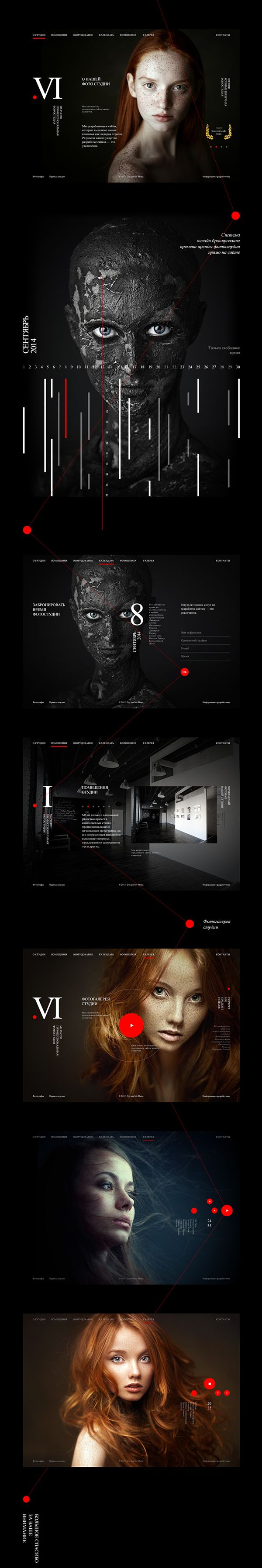 M6 Photo on Behance