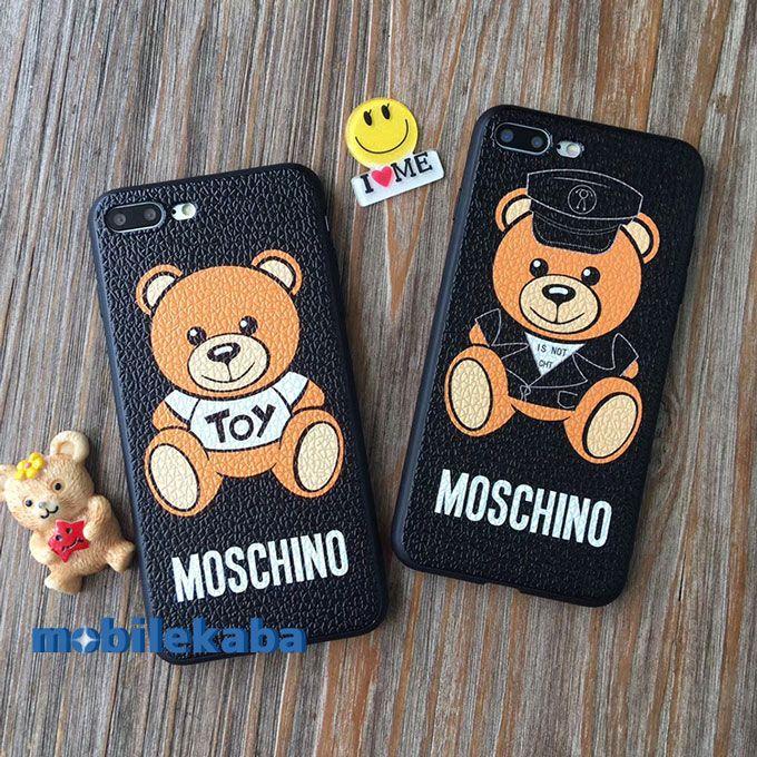 超人気モスキーノmoschinoマスコットiPhone8、iPhone7ケース。海軍、警察変装のクマ模様でとてもかわいい!男女兼用のペアケースだ!
