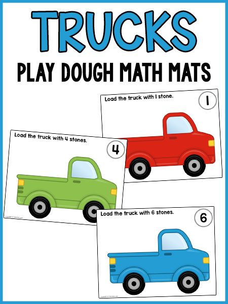Trucks Play Dough Mats. Perfect for a transportation unit or hands-on counting activity!