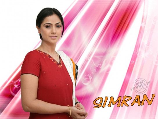 Cute – Simran