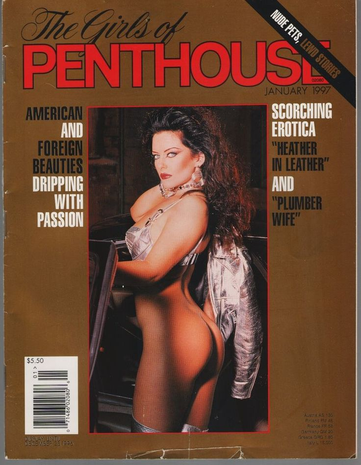 Penthouse Magazine January 1997 - The Girls Of Penthouse, Heather In Leather