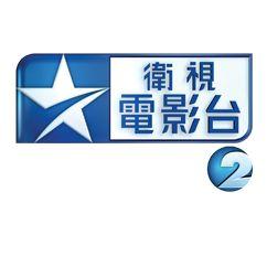 PAKET BLOCKBUSTER ASIA (7 ch) Kode : 10 Harga Paket : Rp 39.000