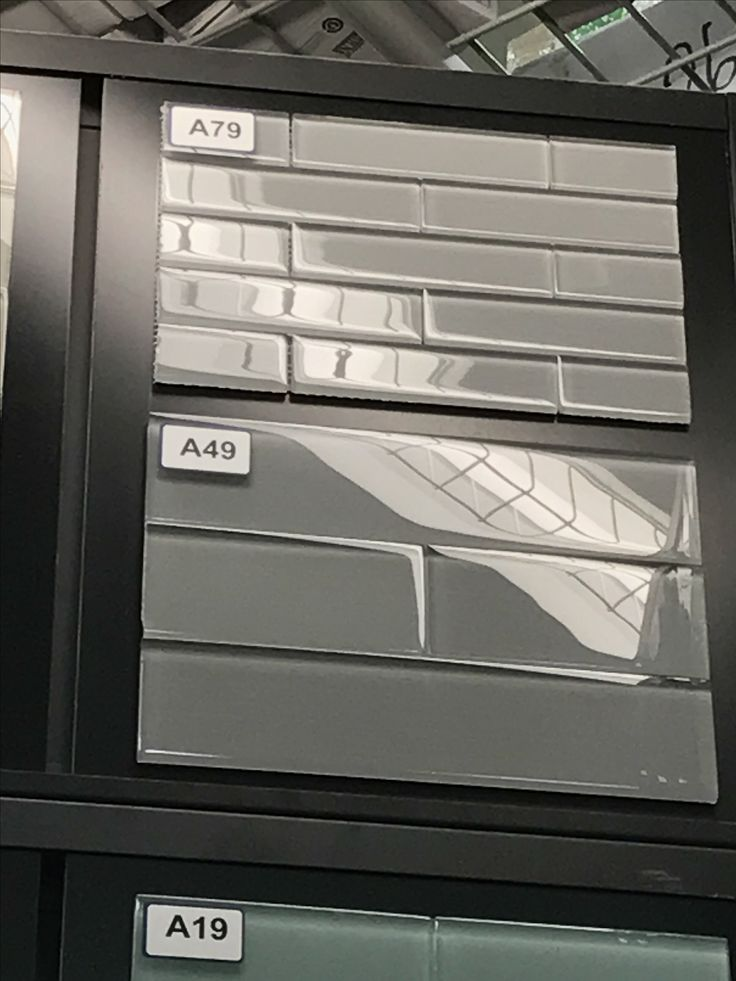 Kitchen backsplash - Lowe's (could not locate product in Bay/Aisle at actual store)