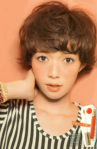 Shiori Sato (Japanese model). MORE (Fashion magazine) 2013. pretty orange tone make up.