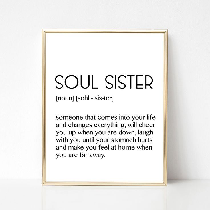 Soul Sister, Best Friend Gift, Soulmate Gift, Friendship Gift, Bestie Gift, Downloadable Gift, Leaving Gift, Bride Gift from Bridesmaid, Art