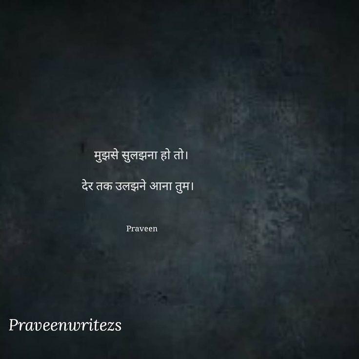 Pin By Shreya Sagar On Broken Relationships Hindi Quotes Gulzar Quotes Zindagi Quotes