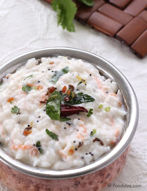 Curd Rice Recipe - Simple Rice Dish with Plain Yogurt (dahi/curd) and Basic Spices