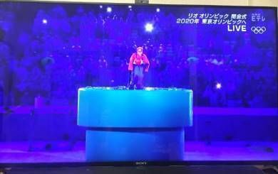 【動画】リオオリンピック閉会式で日本の演出が凄すぎて大活躍!安倍マリオ登場にも驚き→海外「2020年は絶対東京に行かなきゃ!」 海外の反応|海外まとめネット | 海外の反応まとめブログ//流石に凄い!!ガラパゴスジャパンの底力🎌