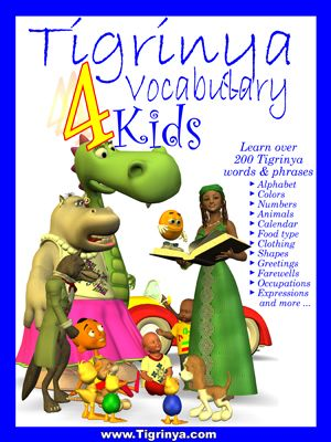 Tigrinya Vocabulary 4 Kids (Book)