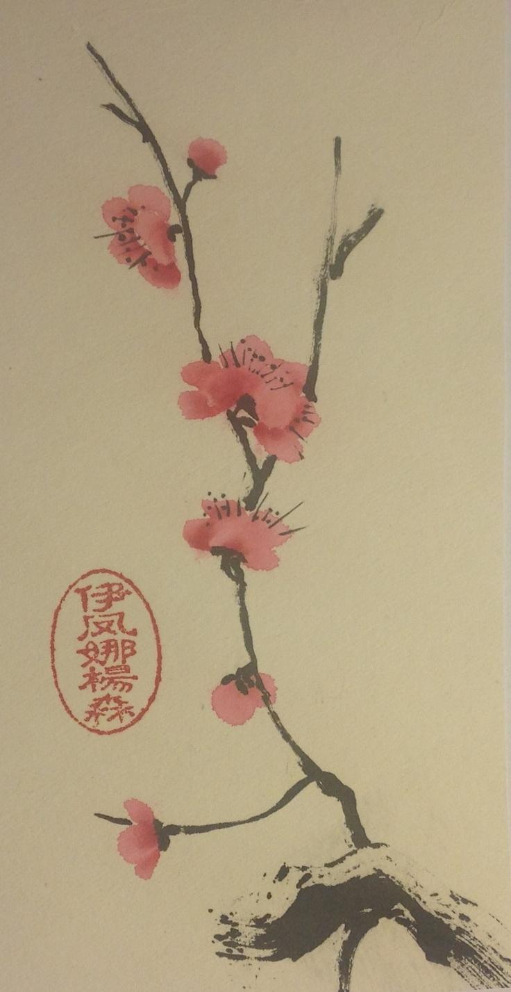 Blossom.sumi-e. YJP©groningen
