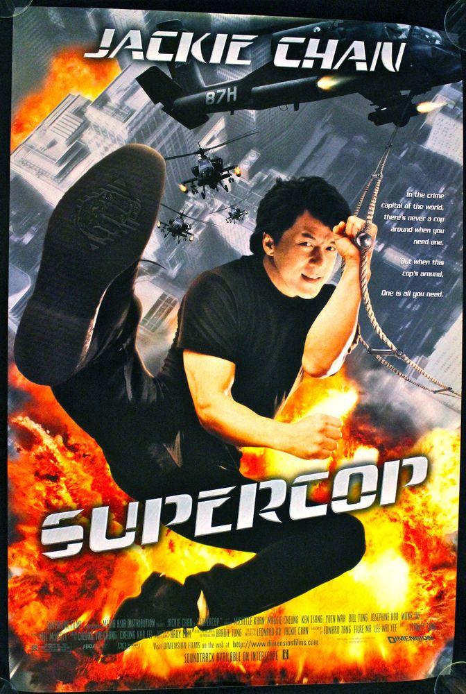 12 best Vintage Kung-Fu & Martial Arts Movie Posters ...