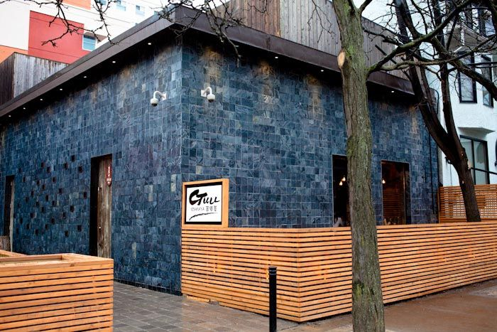 Guu Izakayan in Toronto-Love that exterior treatment!
