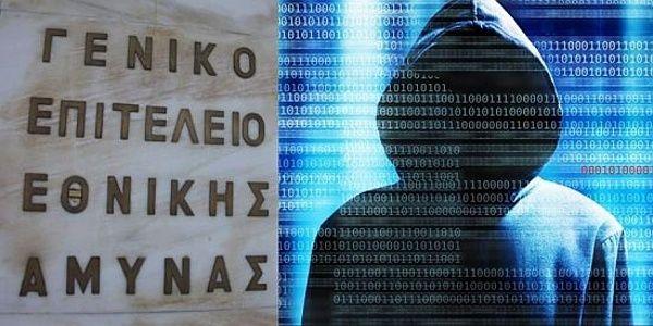 Συναγερμός στο Πεντάγωνο! Μαζικές επιθέσεις στους υπολογιστές από Τούρκους!