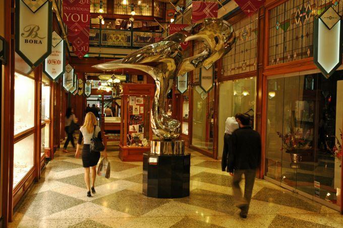 Brisbane Arcade 160 Queen St Brisbane
