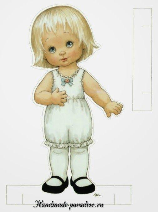 Винтажные бумажные куклы с одеждой