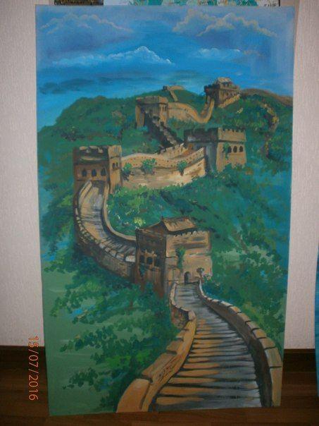 Роспись стен, Великая китайская стена, рисунок
