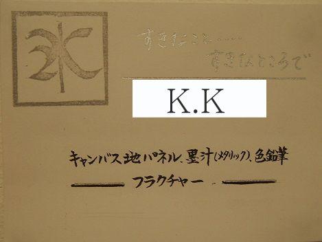 """""""S""""1つめ書道の先生です"""