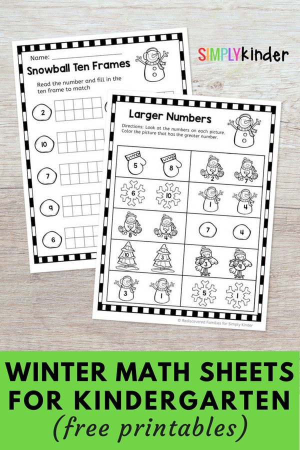 Celebrate winter with these printable snowman math sheets. This FREE set will help your Kindergarten students practice their basic math skills during the winter! As an added bonus we've added in some great snowmen storybooks and learning activities as well.#freeprintablesforkids #kindergartenteacher#counting