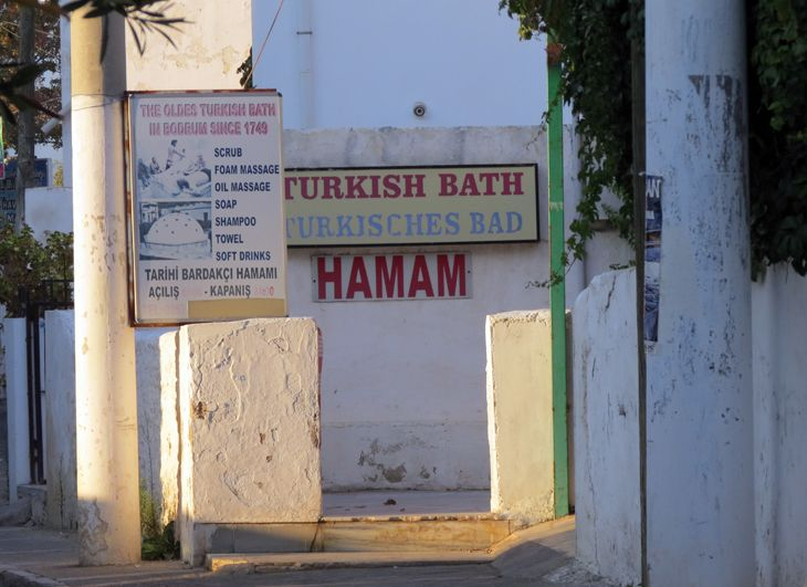 Oldest Turkish Bath in the back streets of Bodrum.  Forget the hotel spa hamams... and head to this one instead.