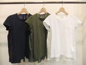 芸能人桐谷美玲が好きな人がいることで着用した衣装トップス