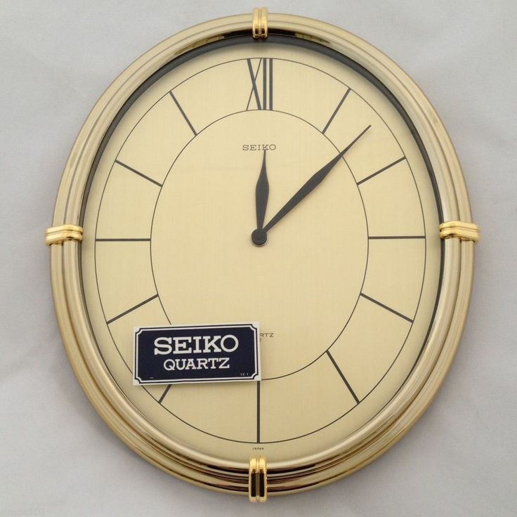 Vintage Seiko Quartz Wall Clock Modern Retro Gold Tone Nib