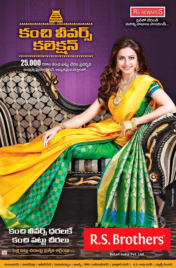 ‪#‎Kanchi‬ weavers collection @R.S.Brothers! ‪#‎R‬.S.Brothers presents Kanchi ‪#‎PattuSareecollections‬ of about 25,000 Varities, for your precious wedding moments with Special discount prices. Visit your nearest #R.S.Brothers Today...