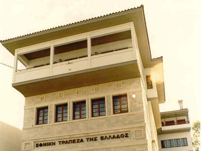 Κτίριο Εθνικής Τράπεζας στα Ιωάννινα. Αρχιτέκτων: Αριστοτέλης Ζάχος [γεν. 1871 – † 1939]