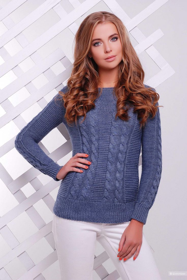 Новый теплый модный свитер на р. 44-48
