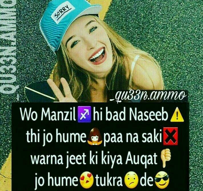 Alishna khan Attitude Status, Attitude Quotes, Punjabi Quotes, Hindi  Quotes, Attitude Shayari