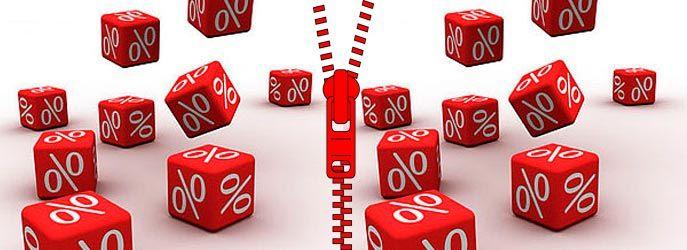 Кредиты и вклады после понижения ключевой ставки