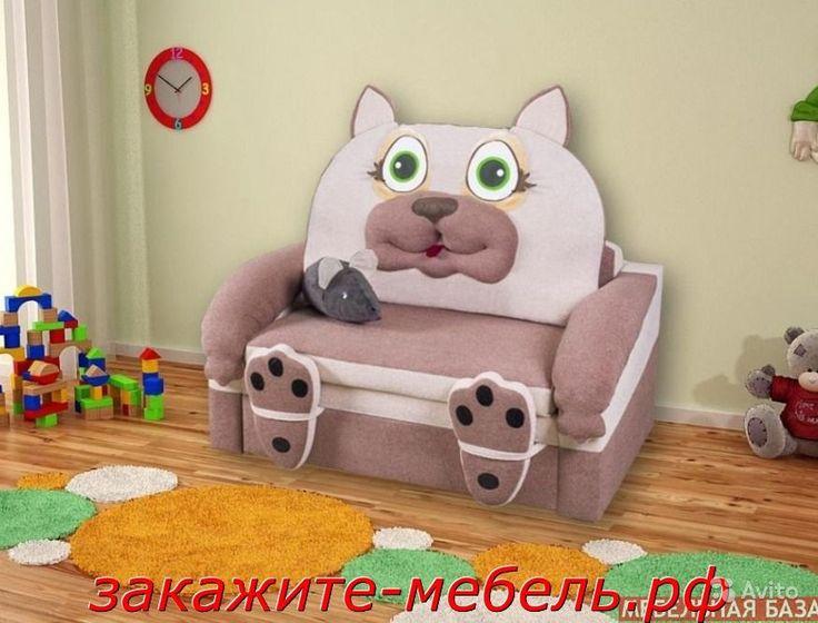 Диван детский кошка Размер: ВхШхГ 850 х 1200 х 900 Спальное место: 820 х 2000 Механизм раскладки: выкатной. Романтичный диванчик кокетливо расположится у Вас дома.купить в Санкт-Петербурге на Avito