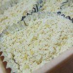 七福 - 料理写真:栗粉餅