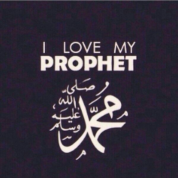 I love my prophet