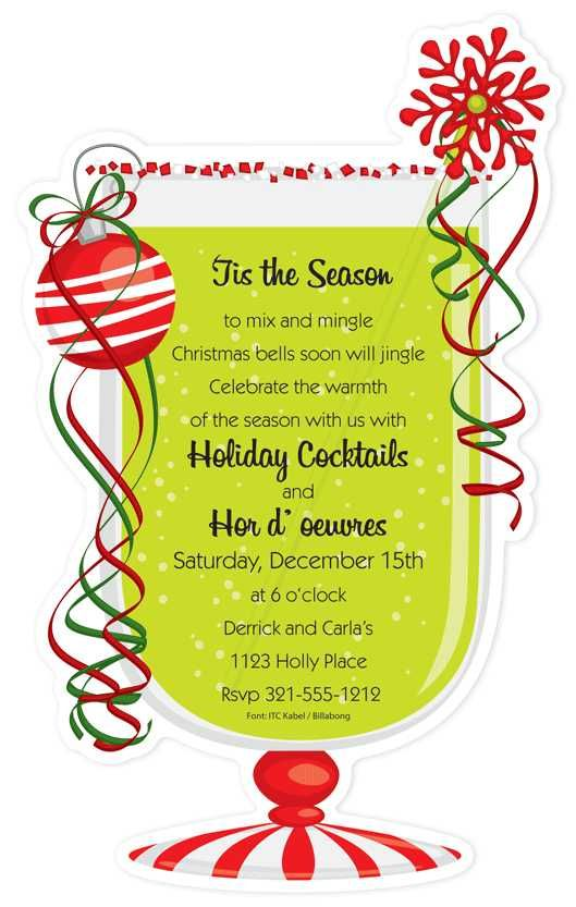 Open House Cocktail Party Christmas Open House Invitation