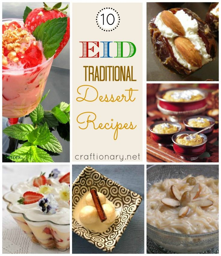 Eid dessert recipes #Eid_recipes