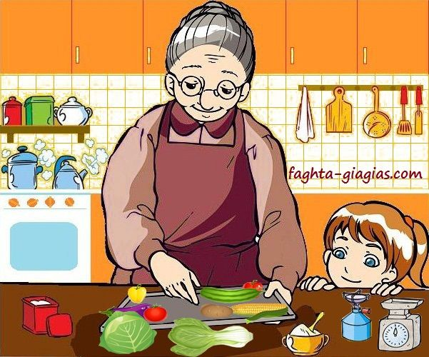 Τα γιατροσόφια της γιαγιάς - σπιτικά φάρμακα