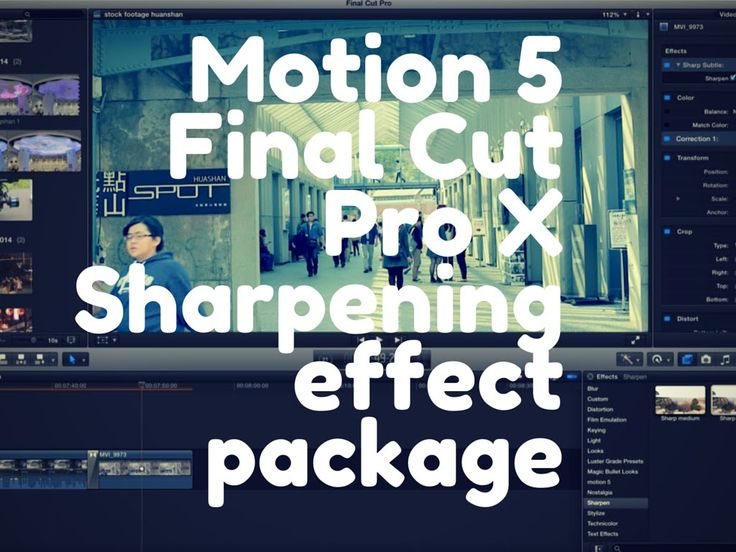https://gum.co/vWSm Final Cut Pro x - How to sharpen your footage