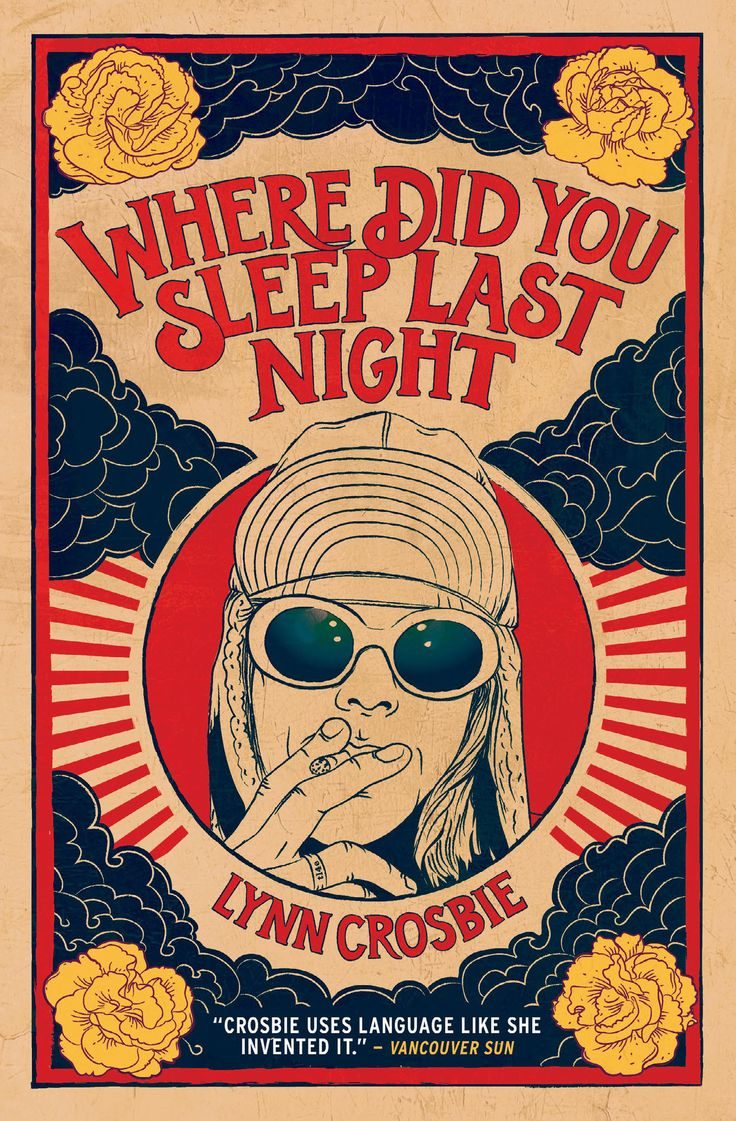 'Where Did You Sleep Last Night' Is a Novel About a Teenager Who Dates the Spirit of Kurt Cobain