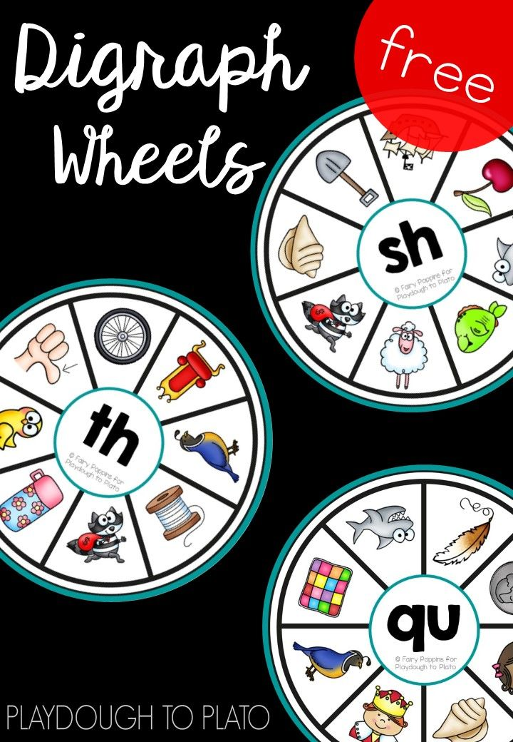 Free digraph wheels! Fun literacy center or word work activity for kindergarten or first grade.
