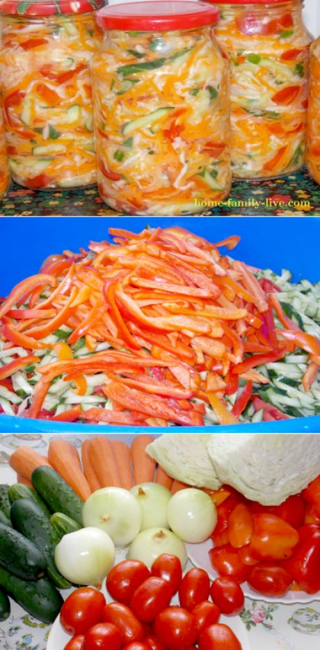 Vegetable salad for the winter / website with step by step recipes with pictures for those who love to cook