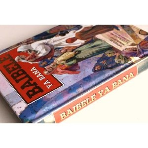 Cibemba language Children's Bible / BAIBELE YA BANA / The Bemba language, ChiBemba, also known as Cibemba, Ichibemba, Icibemba and Chiwemba, is a Bantu language that is spoken primarily in Zambia   $59.99