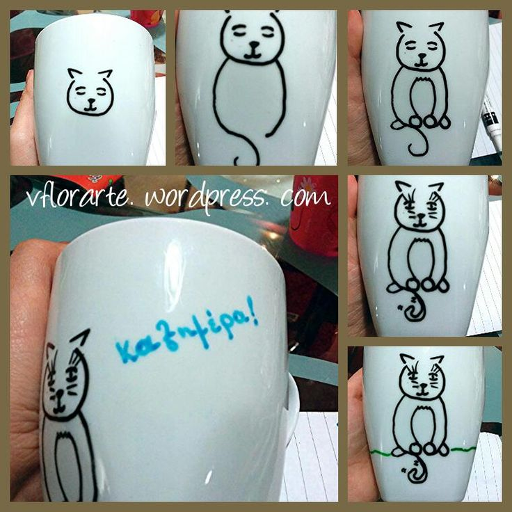 Hand painted cat on a white mug. Nice way to say good morning