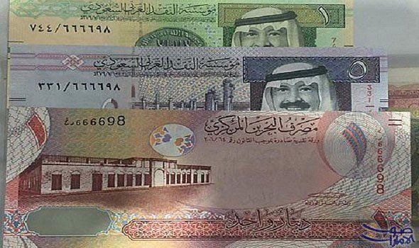 سعر الدولار الأميركي مقابل الدينار البحريني السبت 1 دينار بحريني 2 6525 دولار أمريكي 1 دولار أمريكي 0 3770 دينار بحري Person Us Dollars Personalized Items