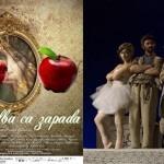 """Spectacolele săptămânii la Teatrul de Nord: """"Albă ca zăpada"""" şi """"Fontana di Trevi"""""""